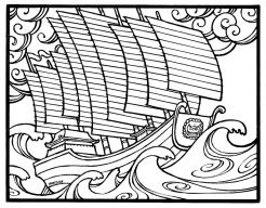 MING SHIP